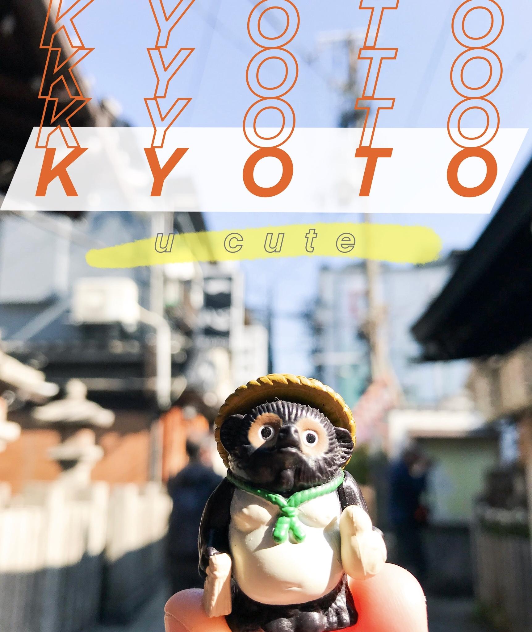 kyoto cover.jpg