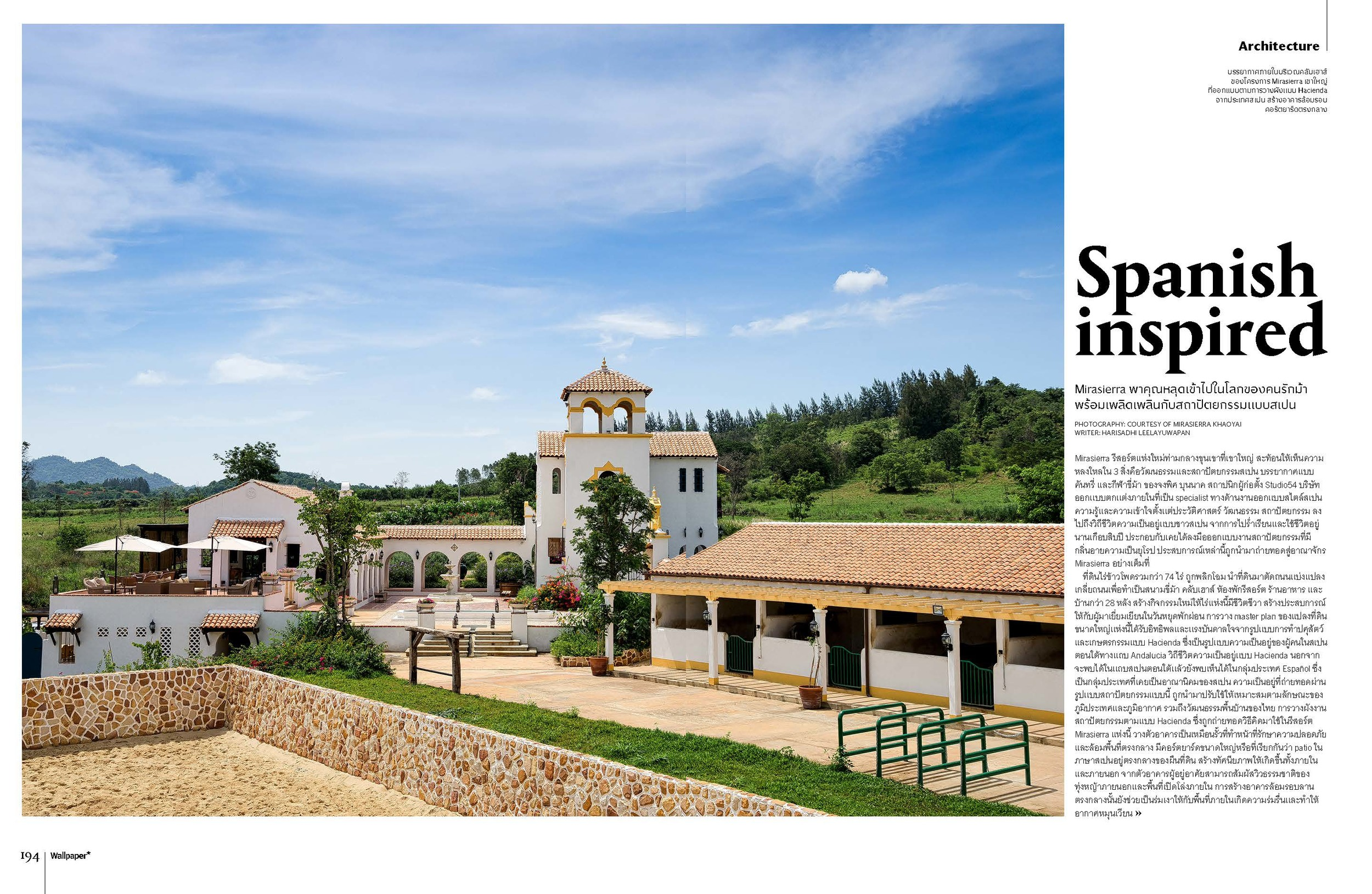 P194-196 Architecture-Spanish inspired-2_Page_1.jpg