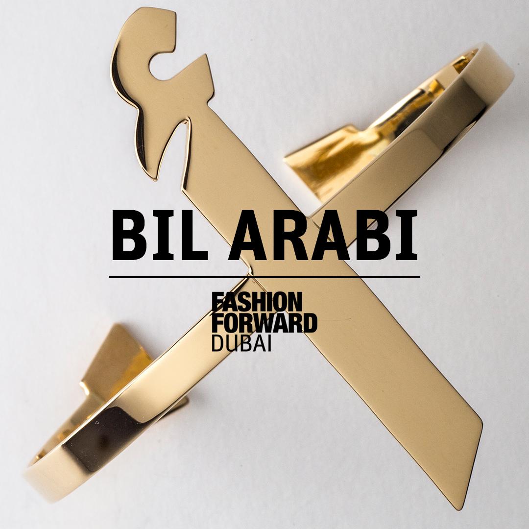 Bil Arabi.jpg
