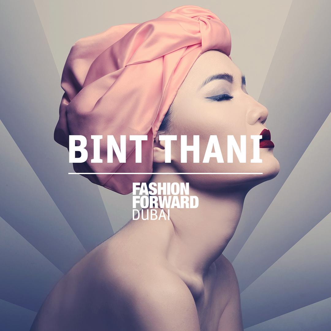 Bint Thani.jpg