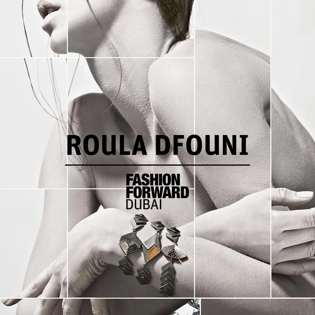 Roula Dfouni.jpg