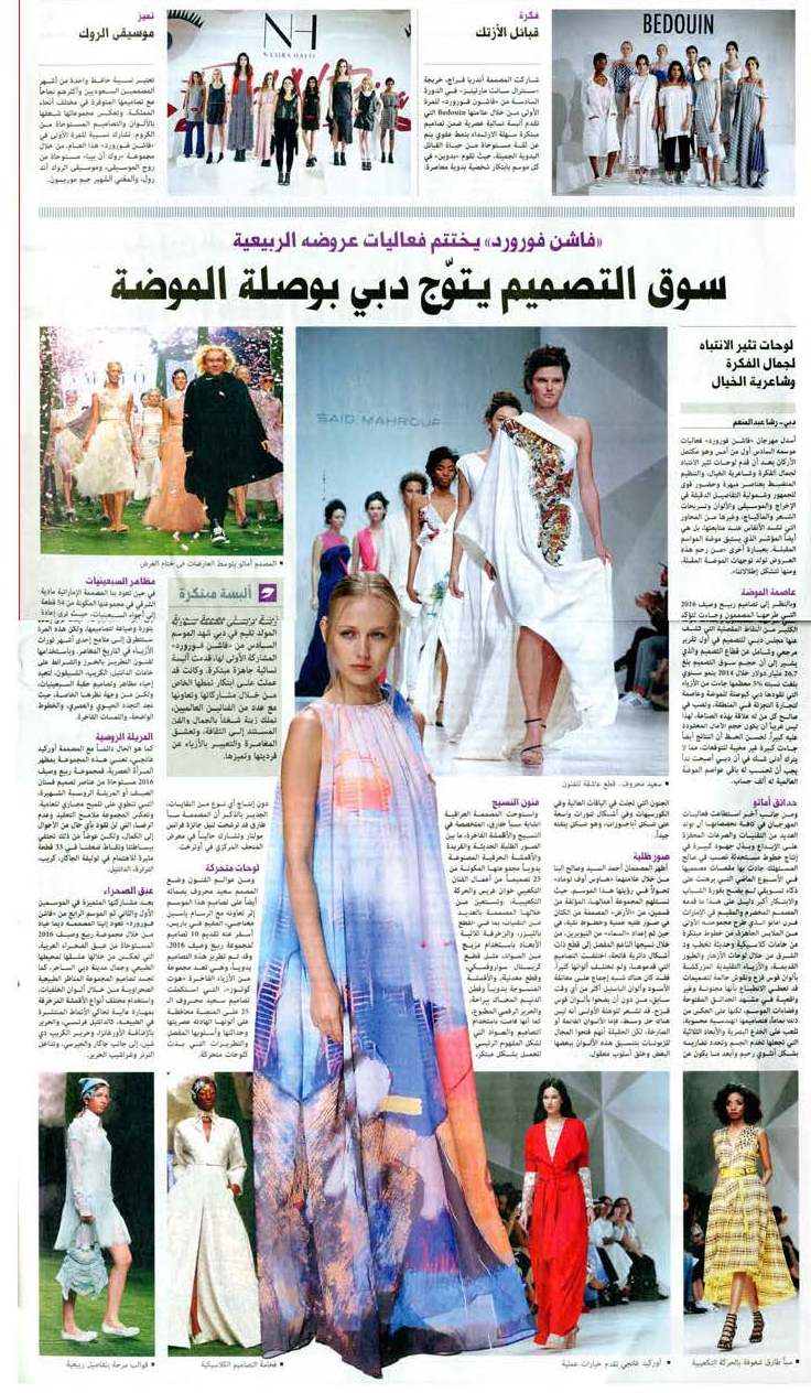 Al Bayan.Fashion Compass.26 Oct.jpg