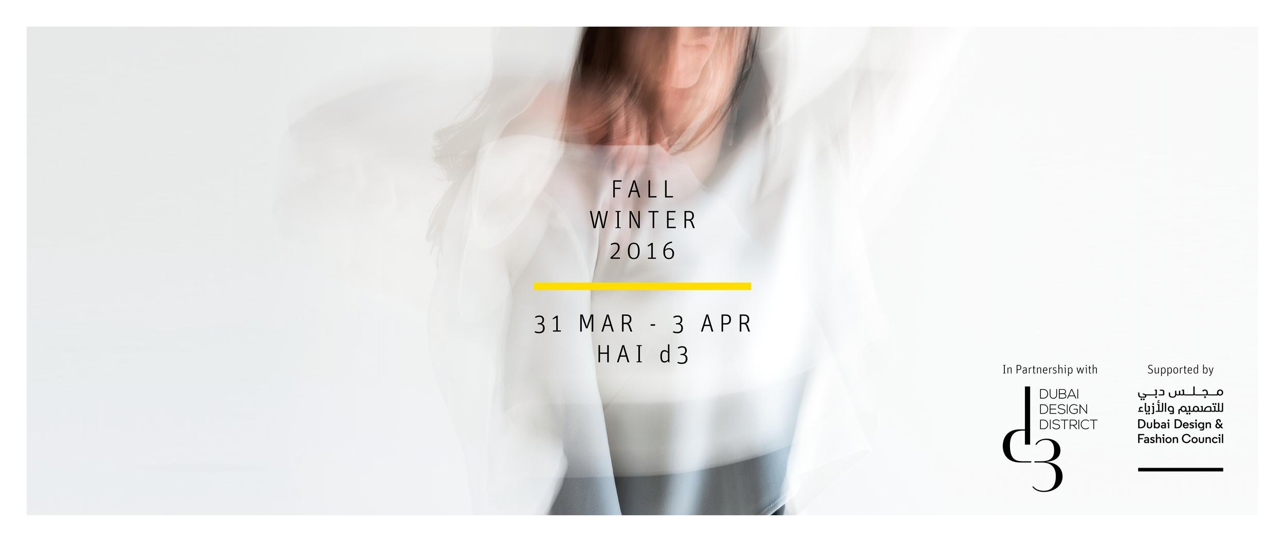 Ffwd Earns Endorsement By Dubai Design And Fashion Council And Moves Seventh Edition To Dubai Design District Fashion Forward Dubai