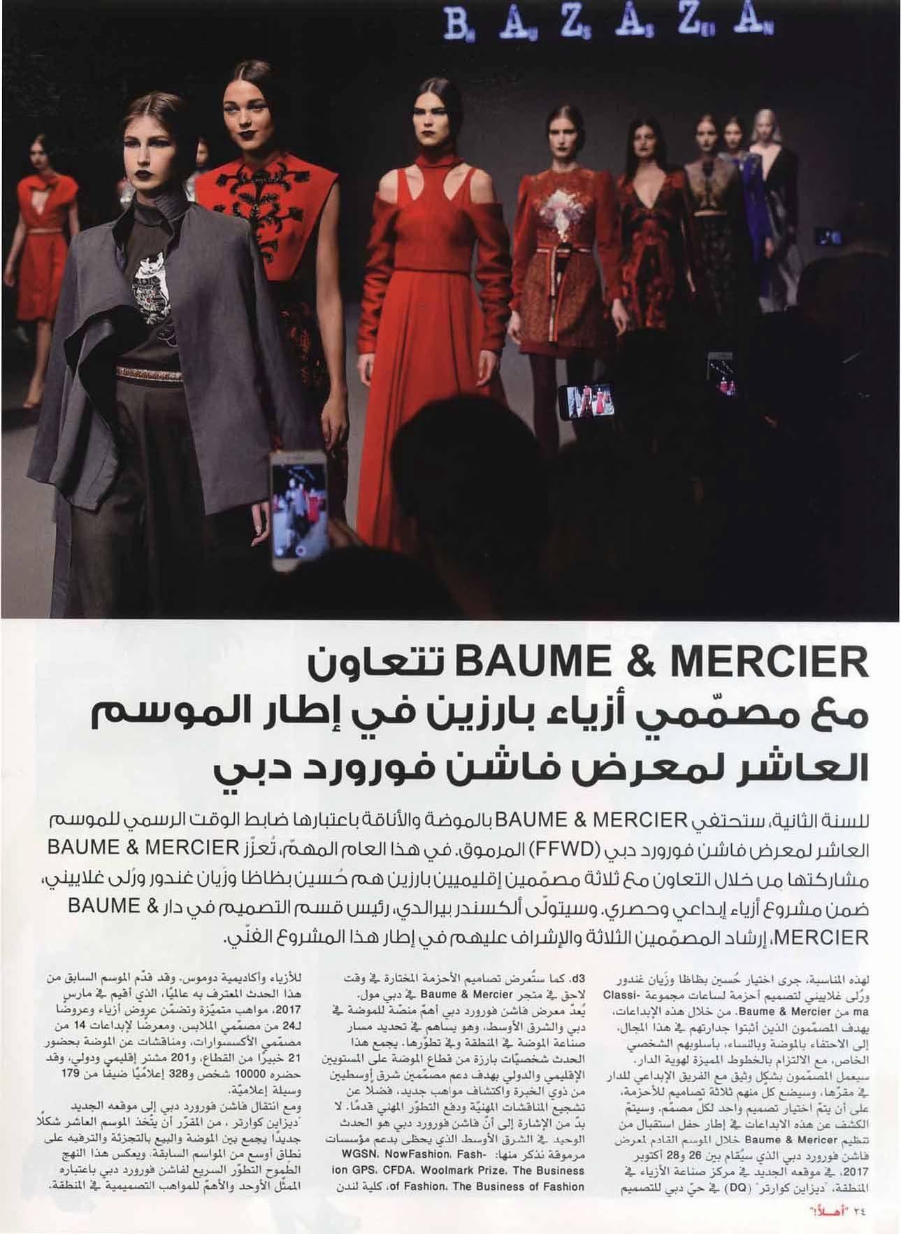 Ahlan! Arabia.Baume Mercier.5-11 Oct_Page1.jpg