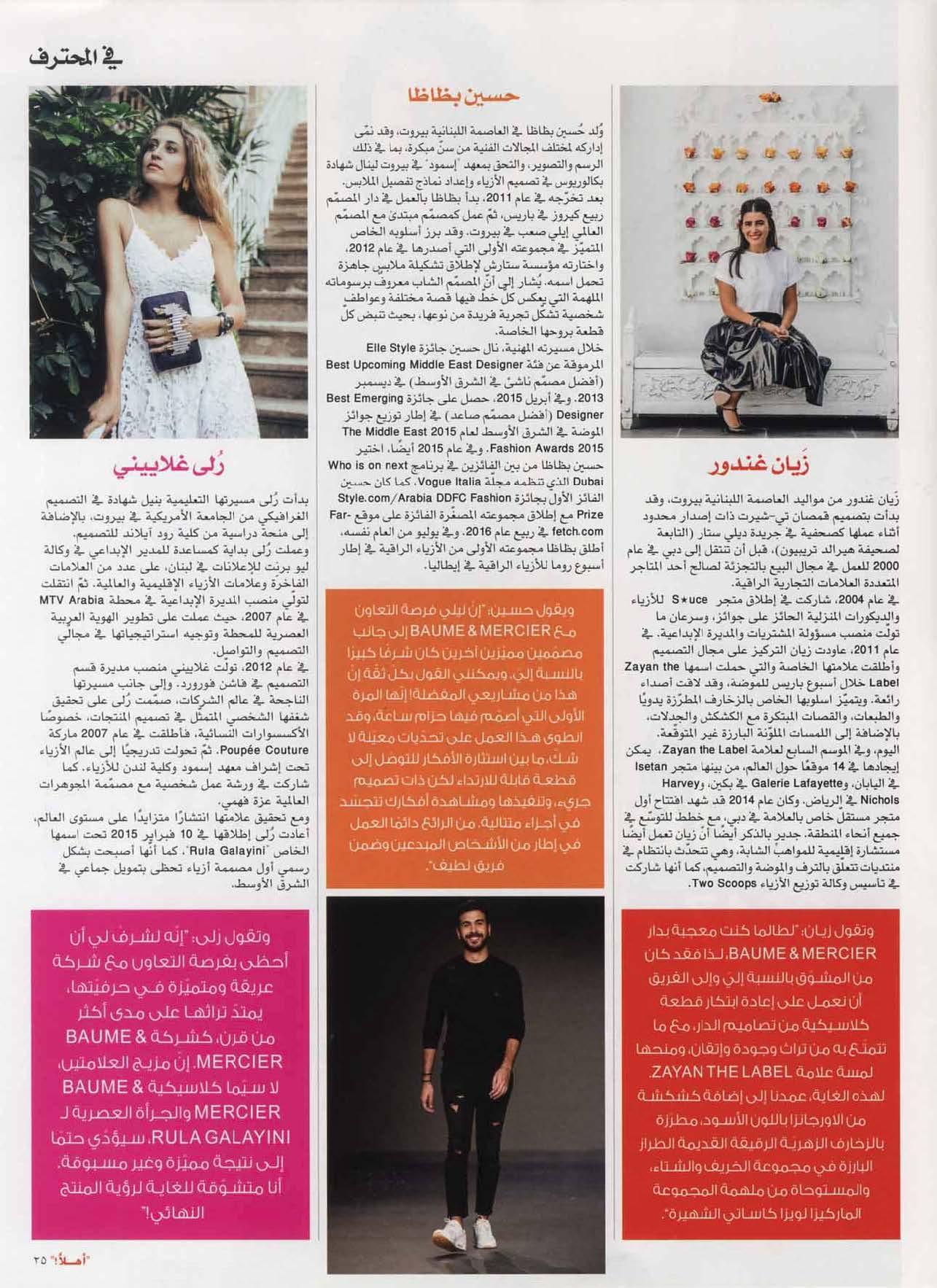 Ahlan! Arabia.Baume Mercier.5-11 Oct_Page_2.jpg