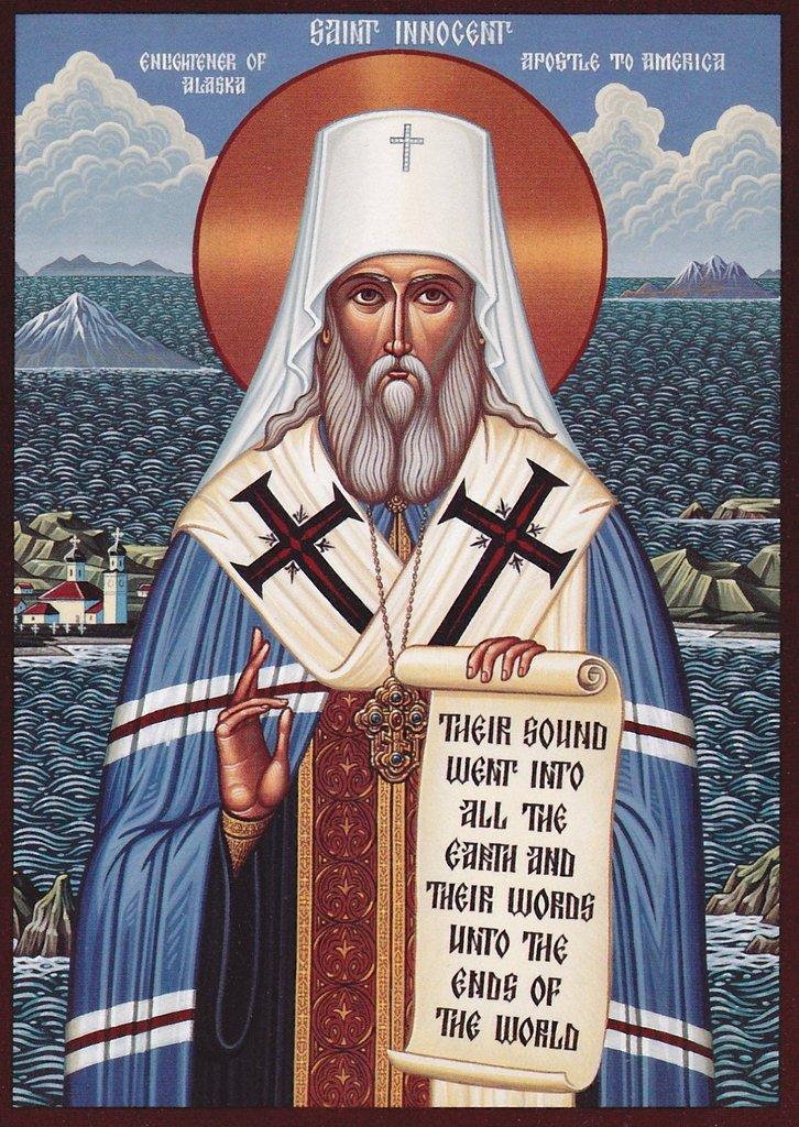St.-Innocent-Card_0001.jpg