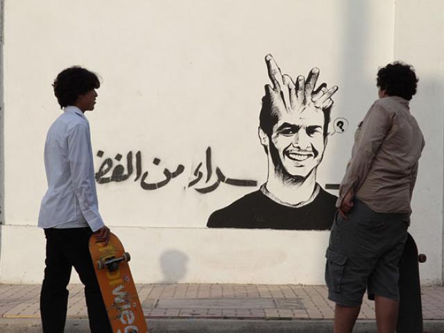 Graffiti in Alexandria in Microphone
