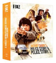 Eureka Police Story Cover Art.jpg