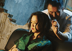Bi Gan's Long Day's Journey Into Night