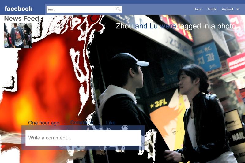 Zhou and Lu