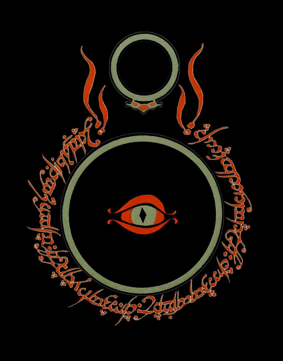 Illustration by J.R.R. Tolkien