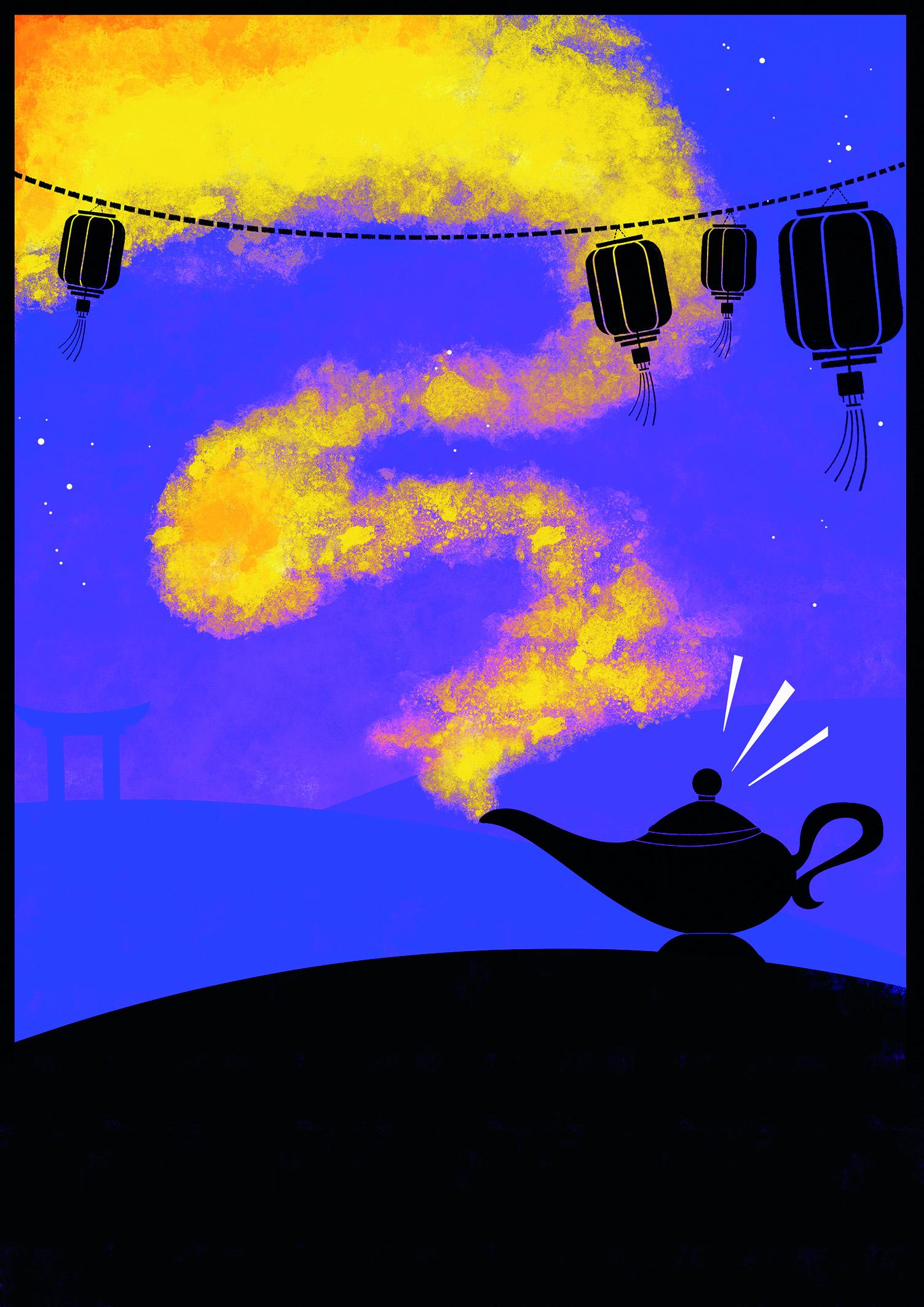 Aladdin_V4_sans text_no header.jpg