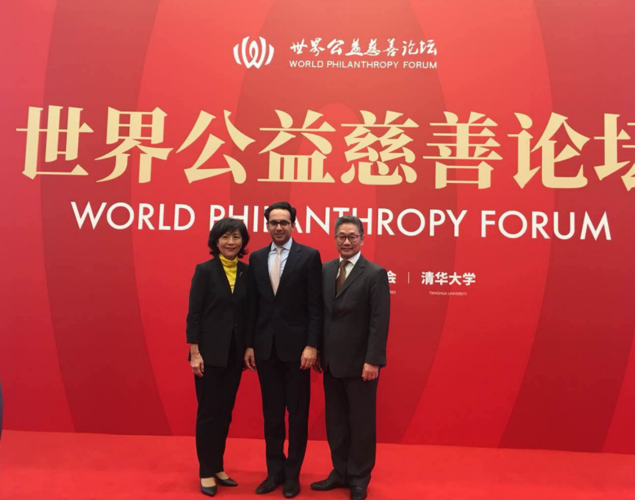 Left-to-right: JA Asia Pacific board member   Alice Chou, Asheesh Advani, and Paul Chou (Founder and Board Chair, JA China) at Great Hall of the People in Tiananmen Square, site of the World Philanthropy Forum meeting.