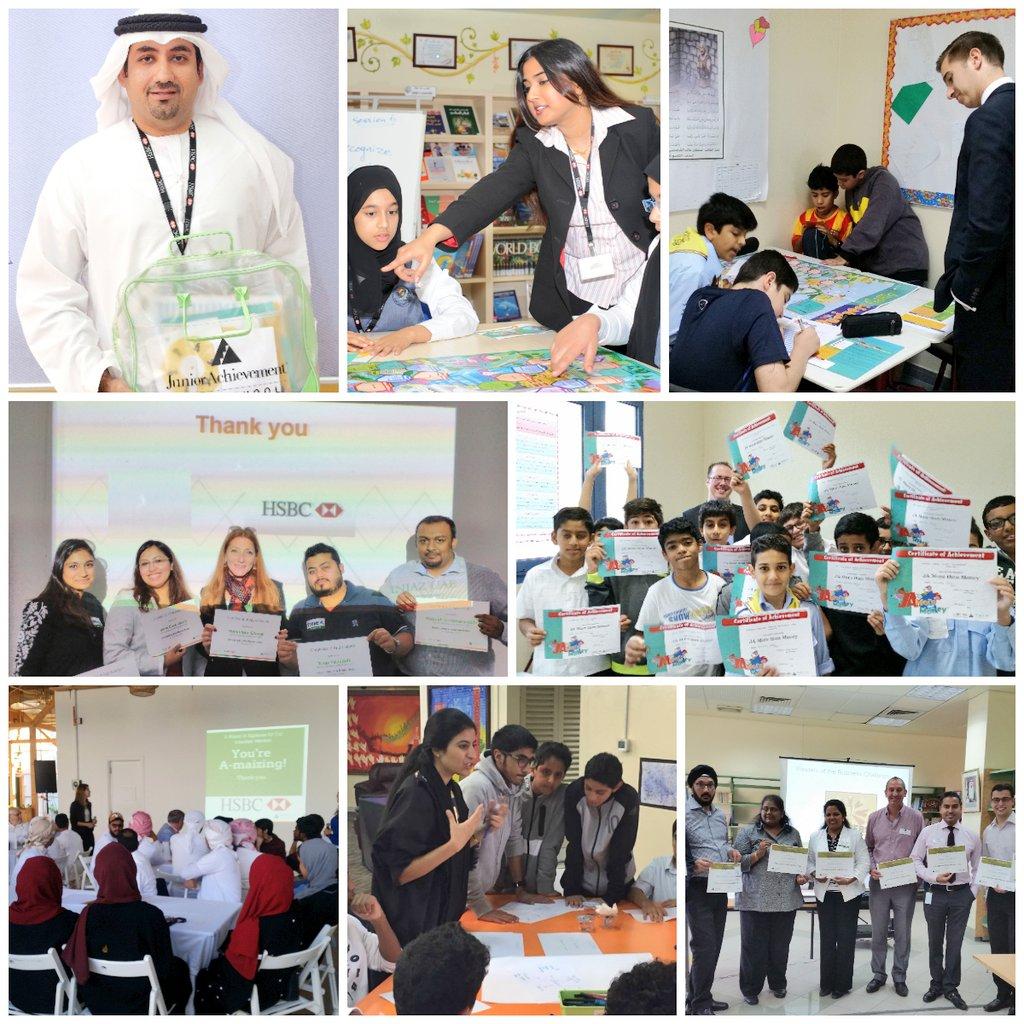 INJAZ United Arab Emirates