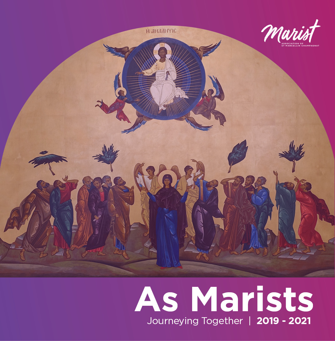 As Marists graphic for website.jpg