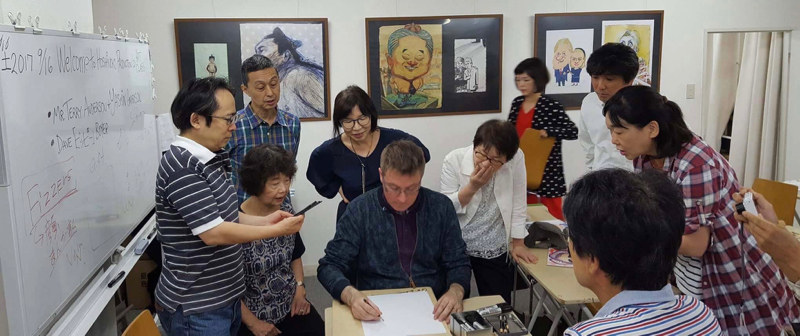 At work with caricature students in Nerima.