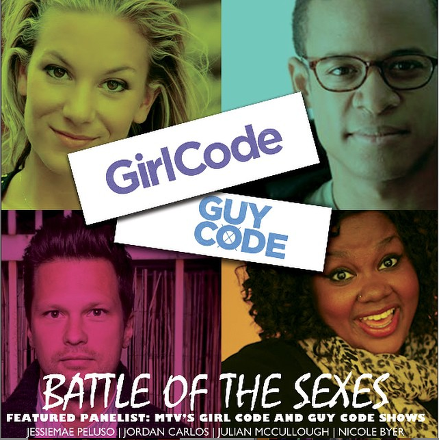 Girl Code Guy Code Poster.PNG
