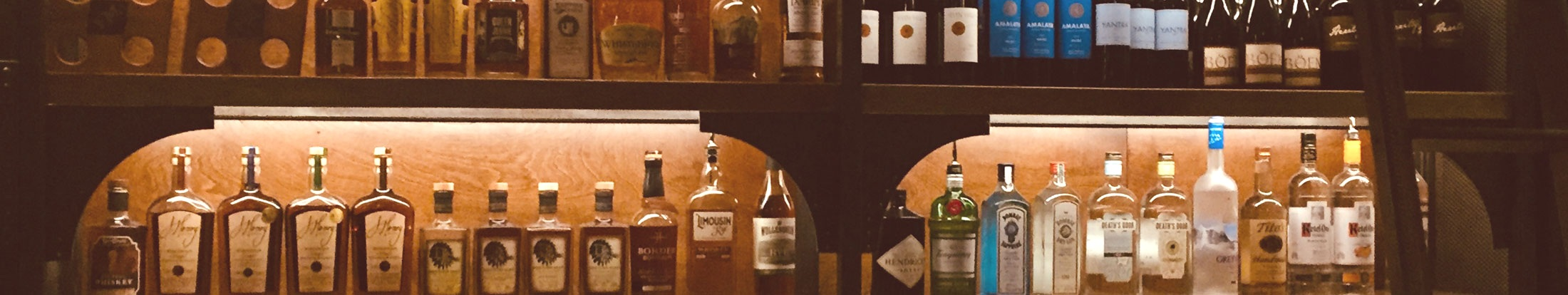 wine_spirits_menu_header.jpg