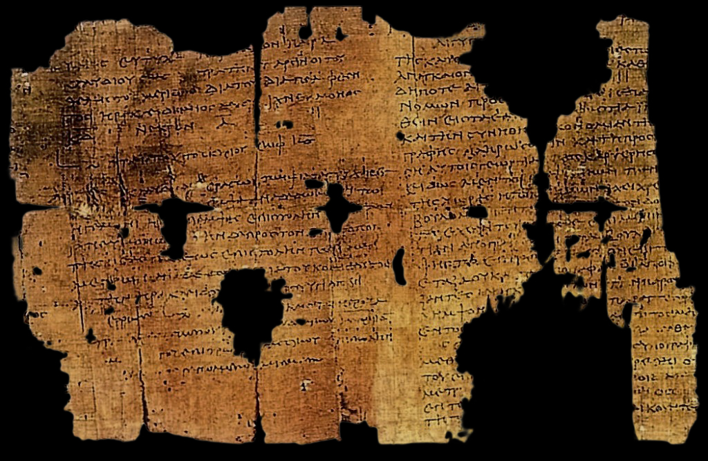 Census decree issued in A.D. 104 in the village of Bacchus, Egypt. Photograph courtesy of the Trustees of the British Museum Library