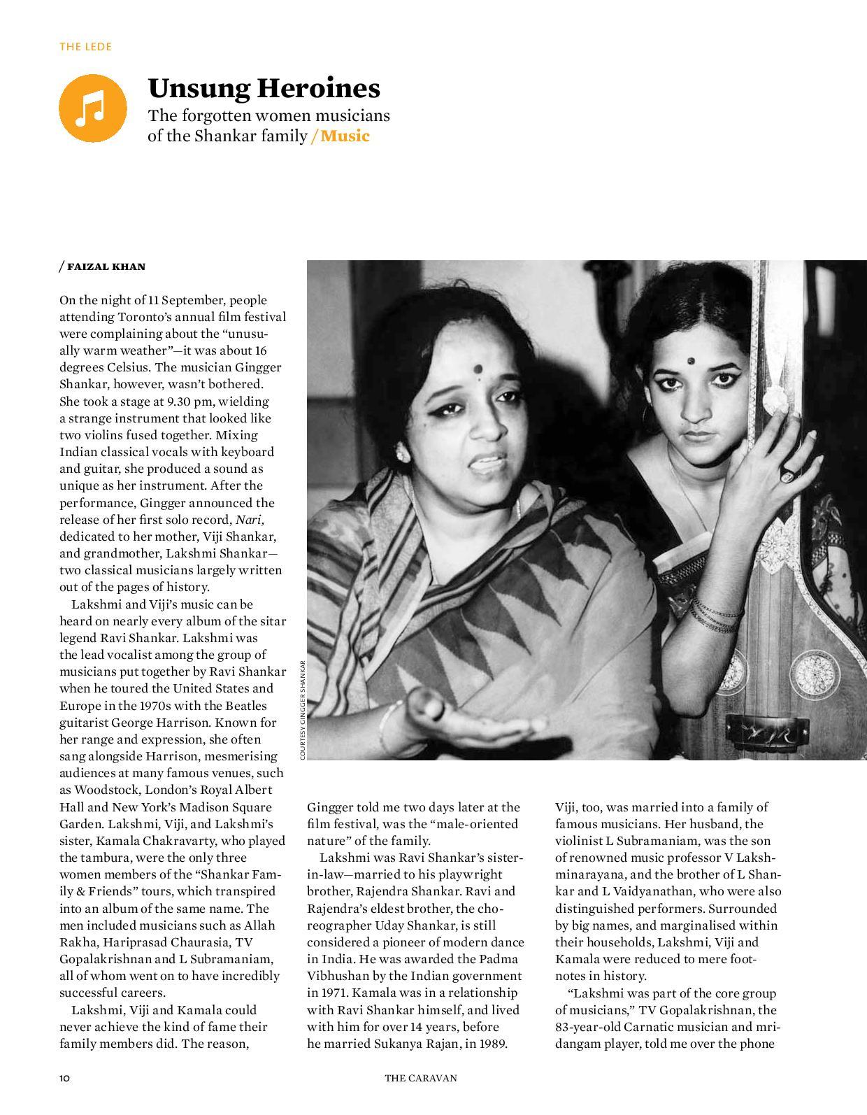 Caravan Magazine: Unsung Heroines