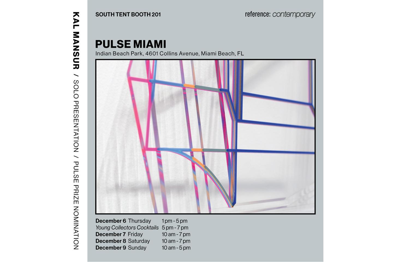 Pulse Poster-Web.jpg