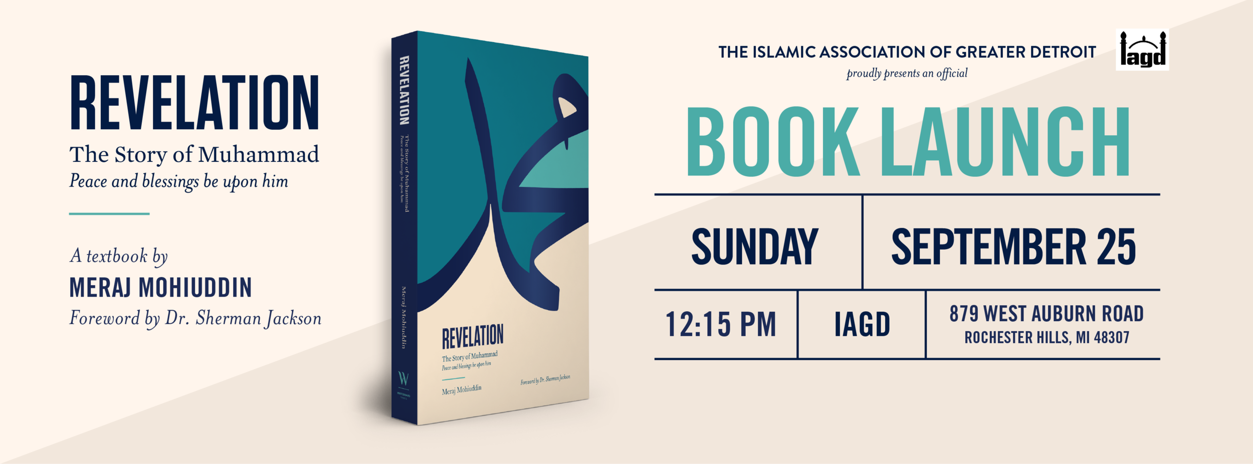 iagd-book-launch.png