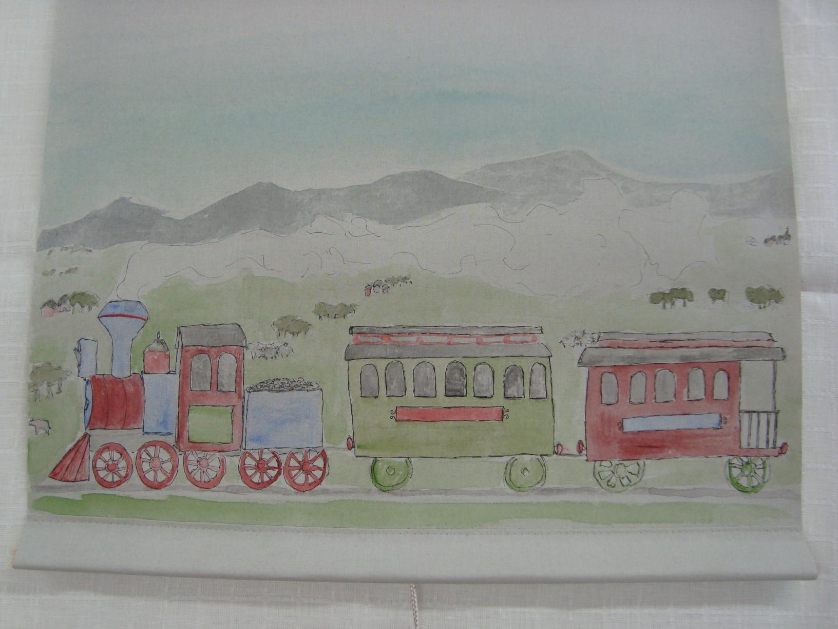 TrainRollerShade