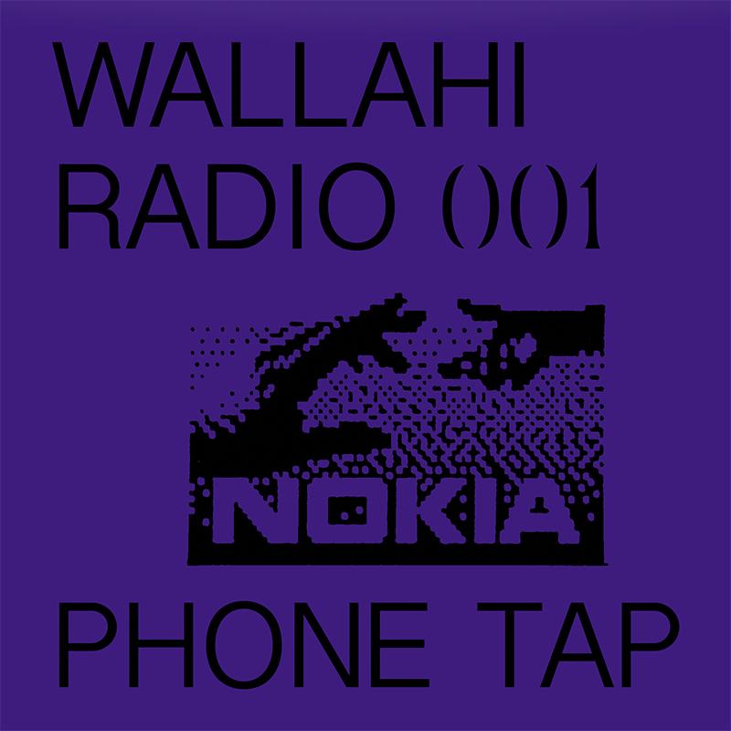 WALLAHI RADIO NOKIA 2.png