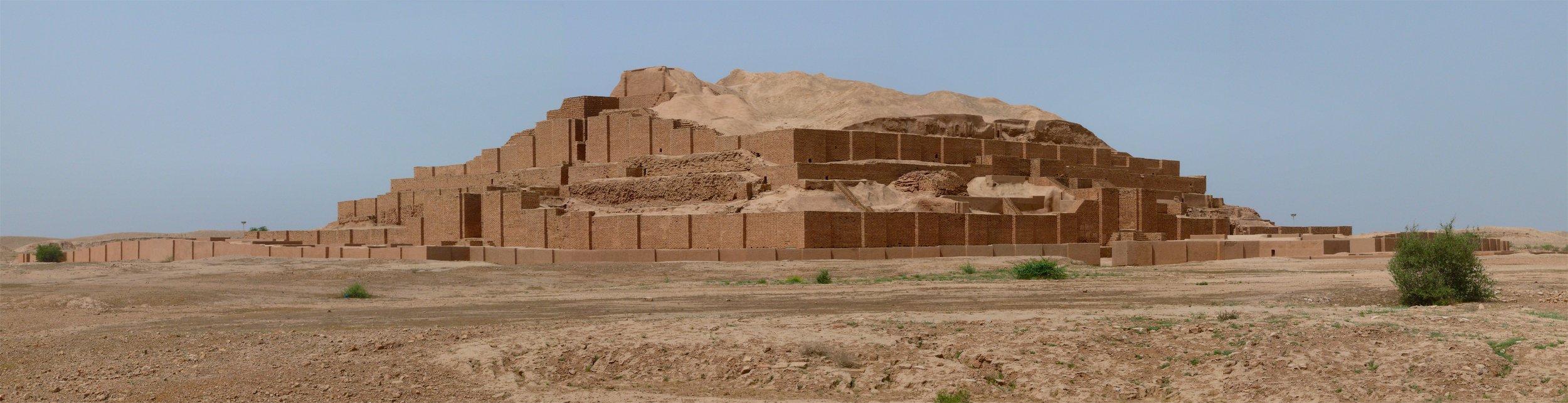 Ruins of Etemenanki