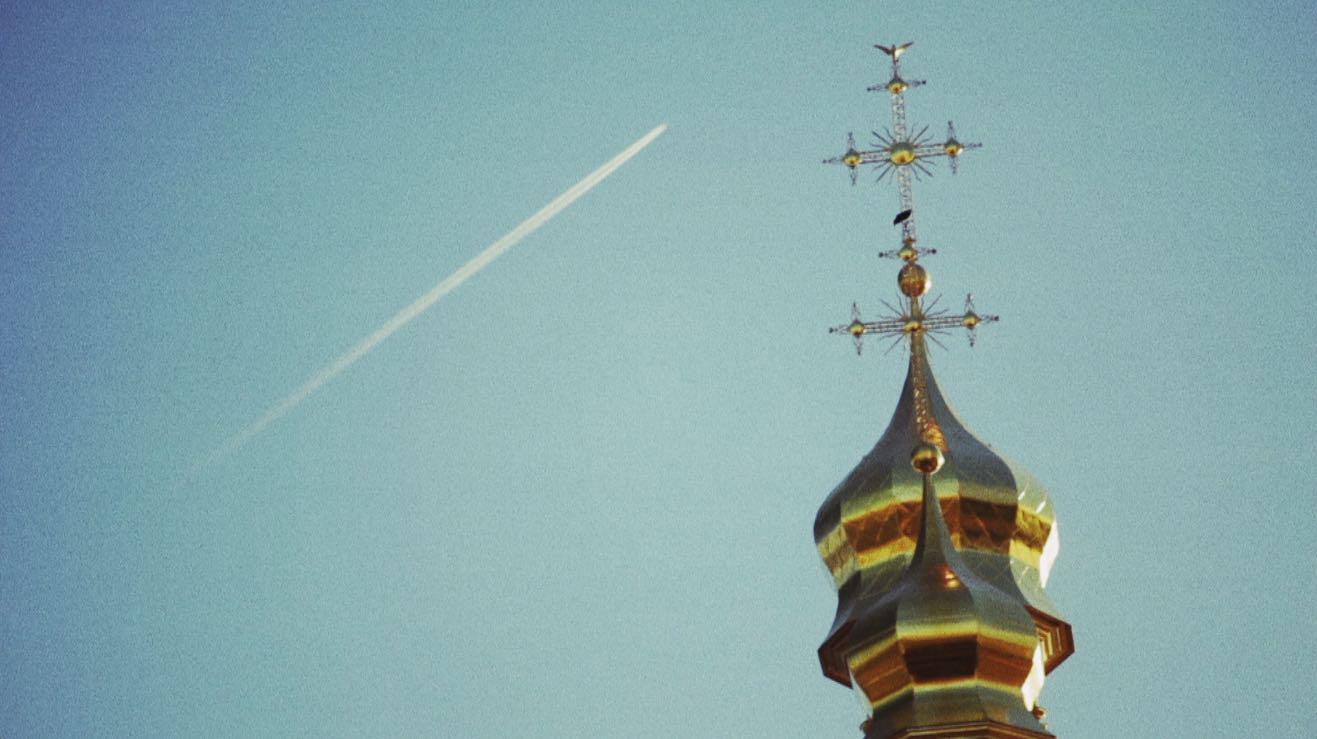 spire jetstream.jpg