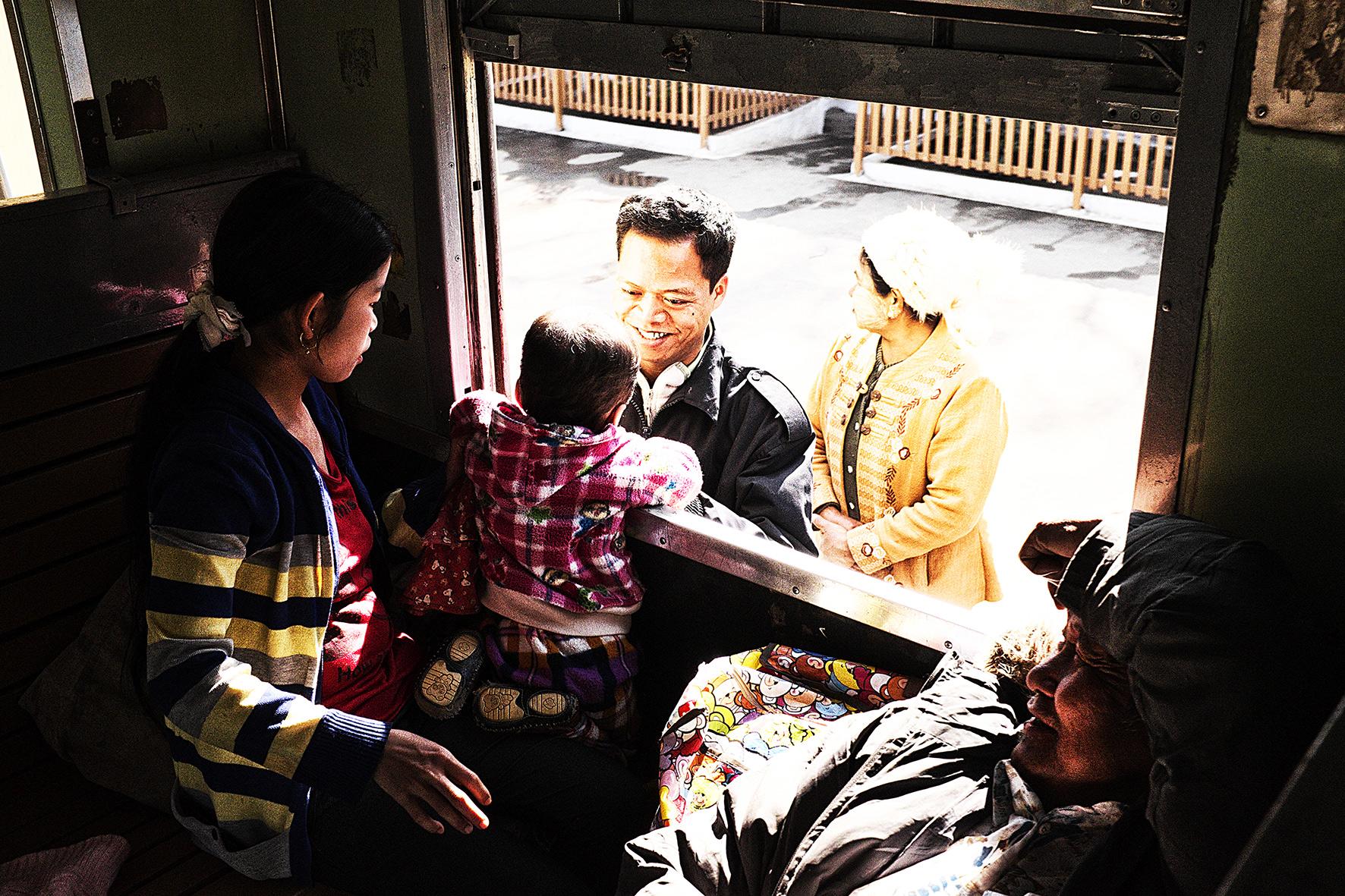 #en train 16. Myanmar. 2015