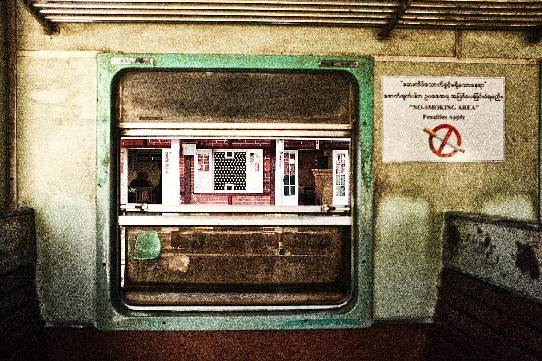 #en train 36. Myanmar. 2015