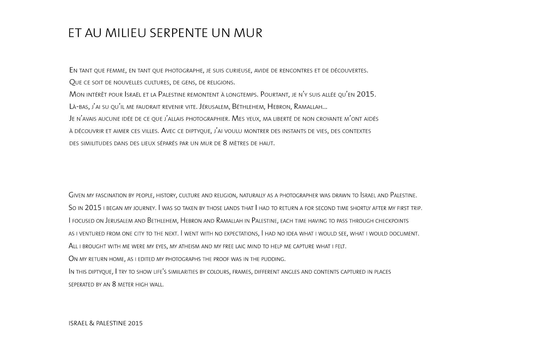 SERPENT MUR2.jpg