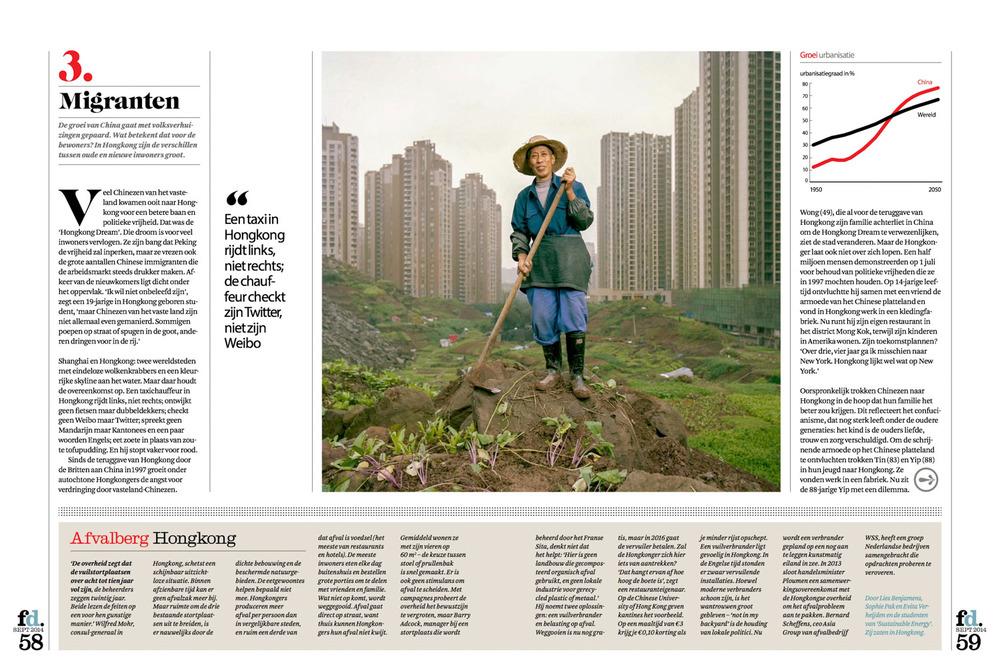 Tim-Franco-China-press-photographer-4.jpg