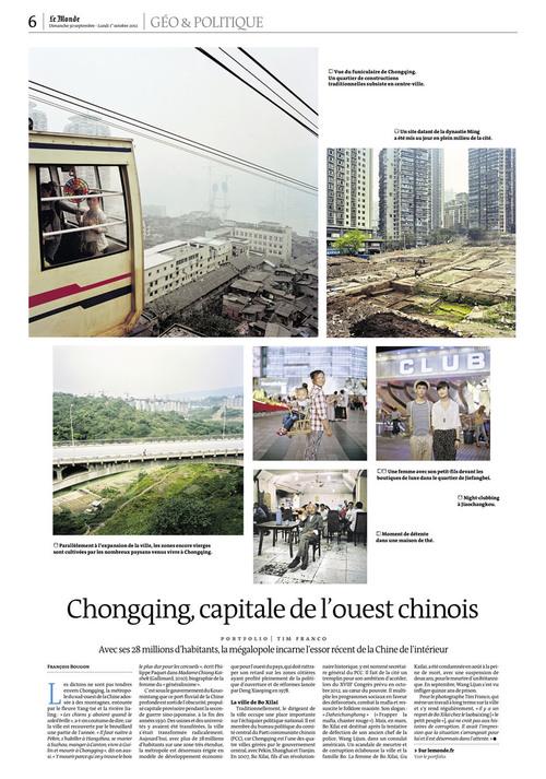 chongqing_monde_portfolio_blog.jpg