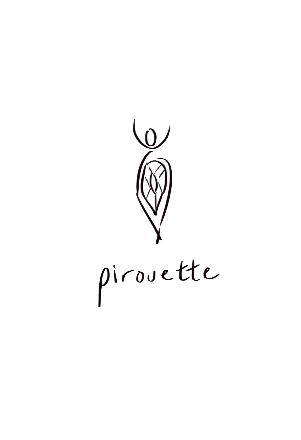 Pirouette Book-1.jpg