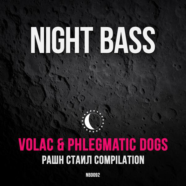 Our Russian brothers, Phlegmatic Dogs & Volac come together for a smashing collaboration, the 'Russian Style Compilation' EP . Volac's remix of Cuatrocats tests expectations while maintaining that signature Phlegmatic Dogs bassline. Back to back we have Phlegmatic Dogs' remix of Russian Style, presenting a heavy re-dose of the original with the Dog's classic punchy sound. Volac's 'Tell You' comes in hot with a beat that is sure to get your feet shuffling into Phlegmatic Dogs, 'Bastard' rounding off the EP on an uplifting note. This EP is jammed with 4 massive collaborations, all perfectly sharing a balance between the classic sounds of Phlegmatic Dogs and Volac.
