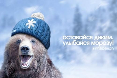 Im-siberian-featured-image-e1423733045929.jpg