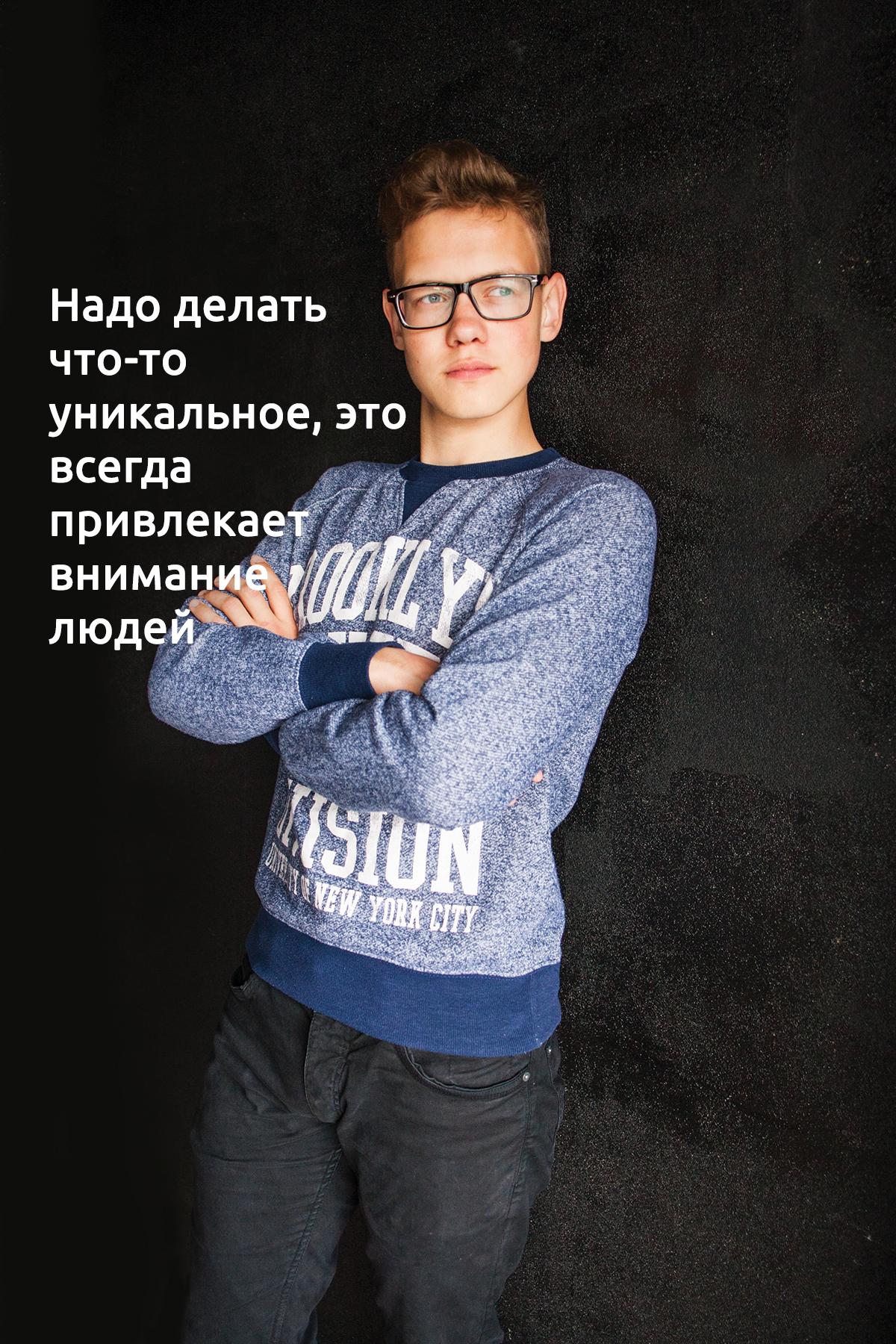 Иван_Суворов.jpg
