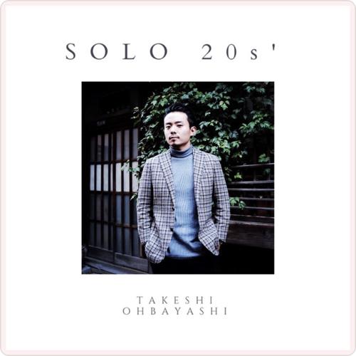 Takeshi Ohbayashi