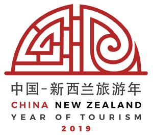 China_NZ_Tourism_Logo_Red-cropped 300px.png