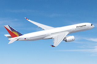 PAL A350tile.jpg