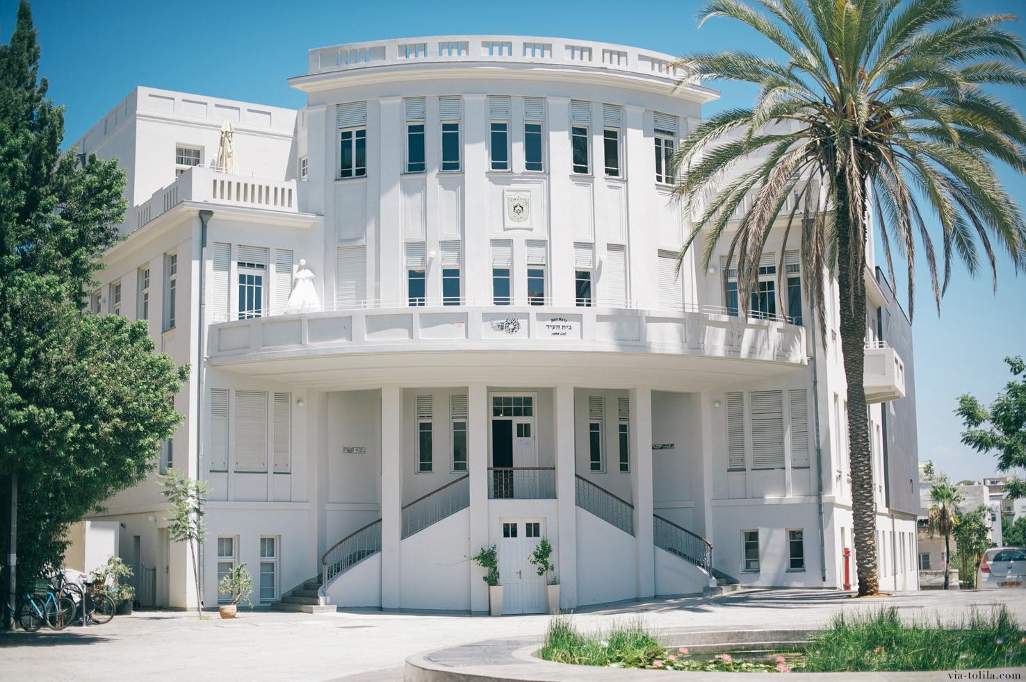 Bilait place - Tel Aviv