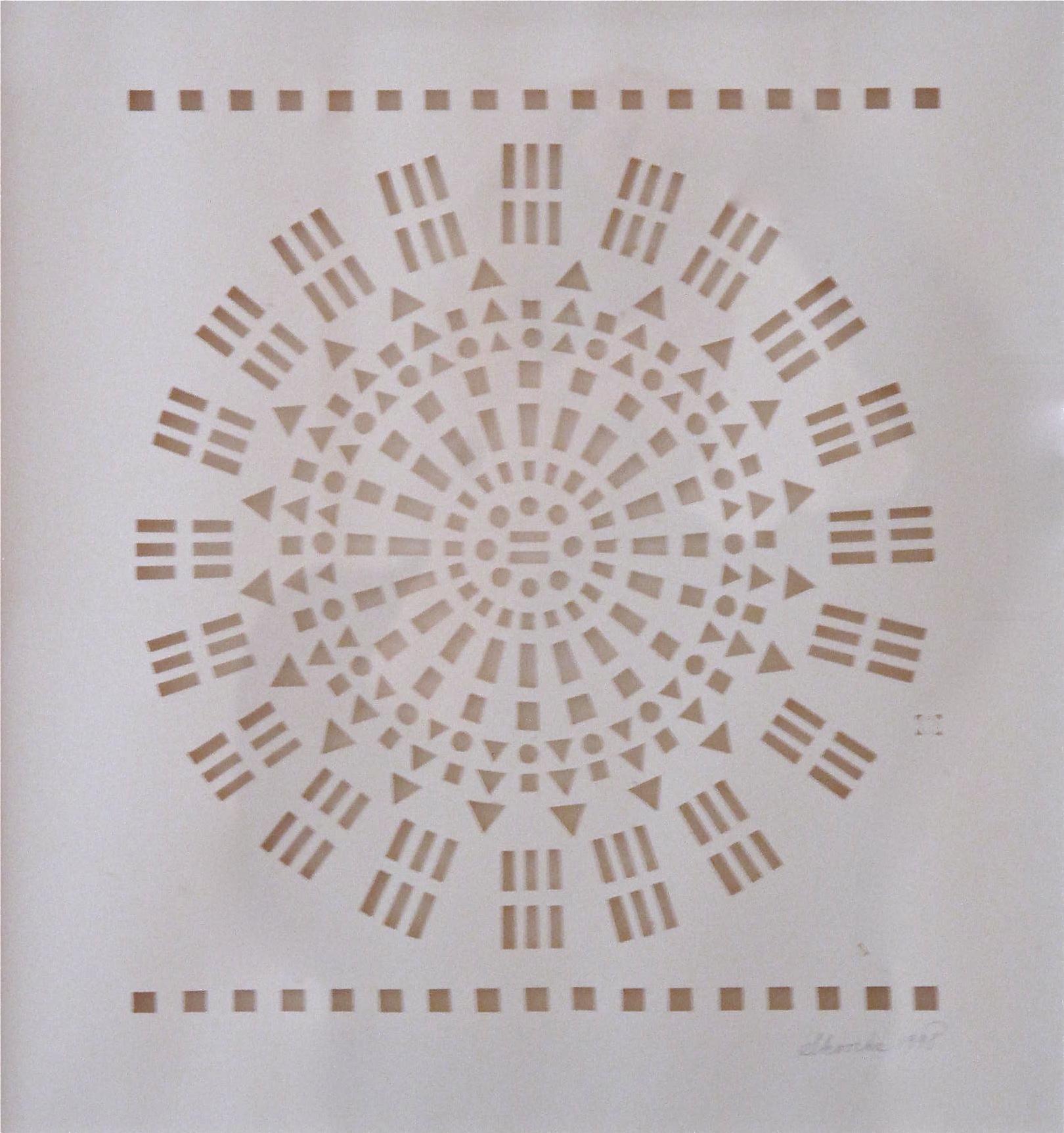Susan Skoorka, Sunspots