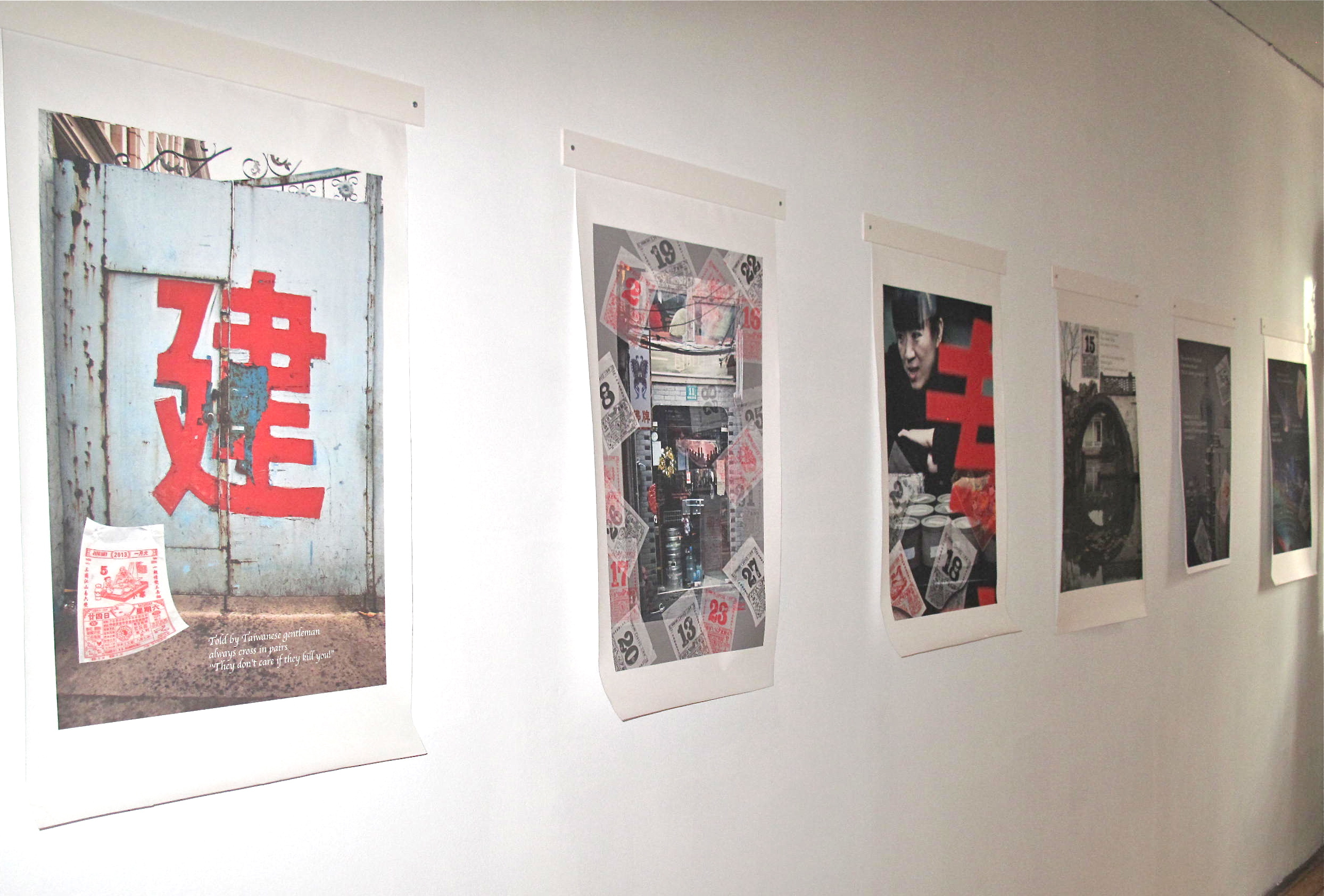 Sara Petitt, On the Wall Installation 1.jpg