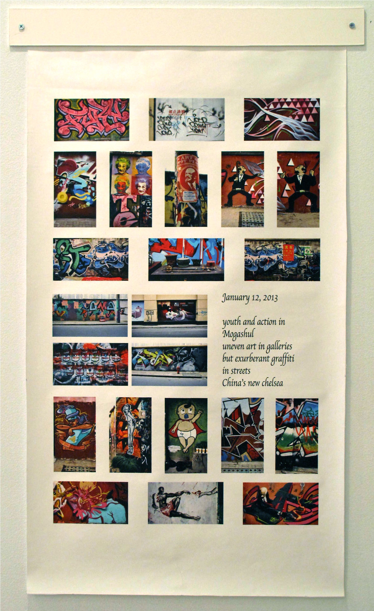 Sara Petitt, On the Wall, scroll 12