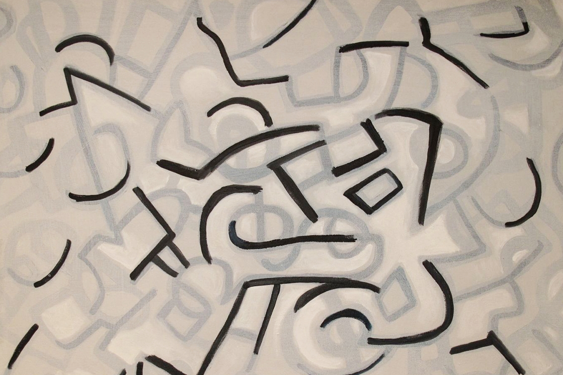 May 24 to June 14, 2012 - Robert Petrick: Signs Gestures Marks