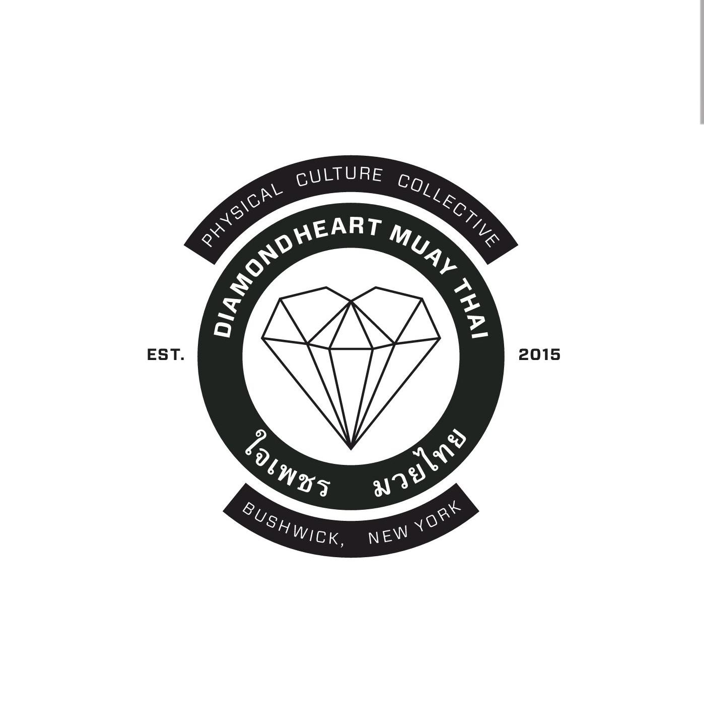 Diamondheartlogo.JPG