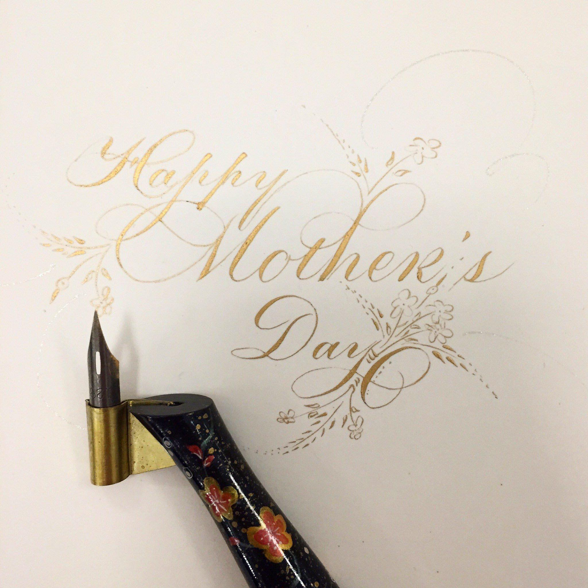 Mother's Day at Nordstrom's and Macy's for Shiseido Fragrances