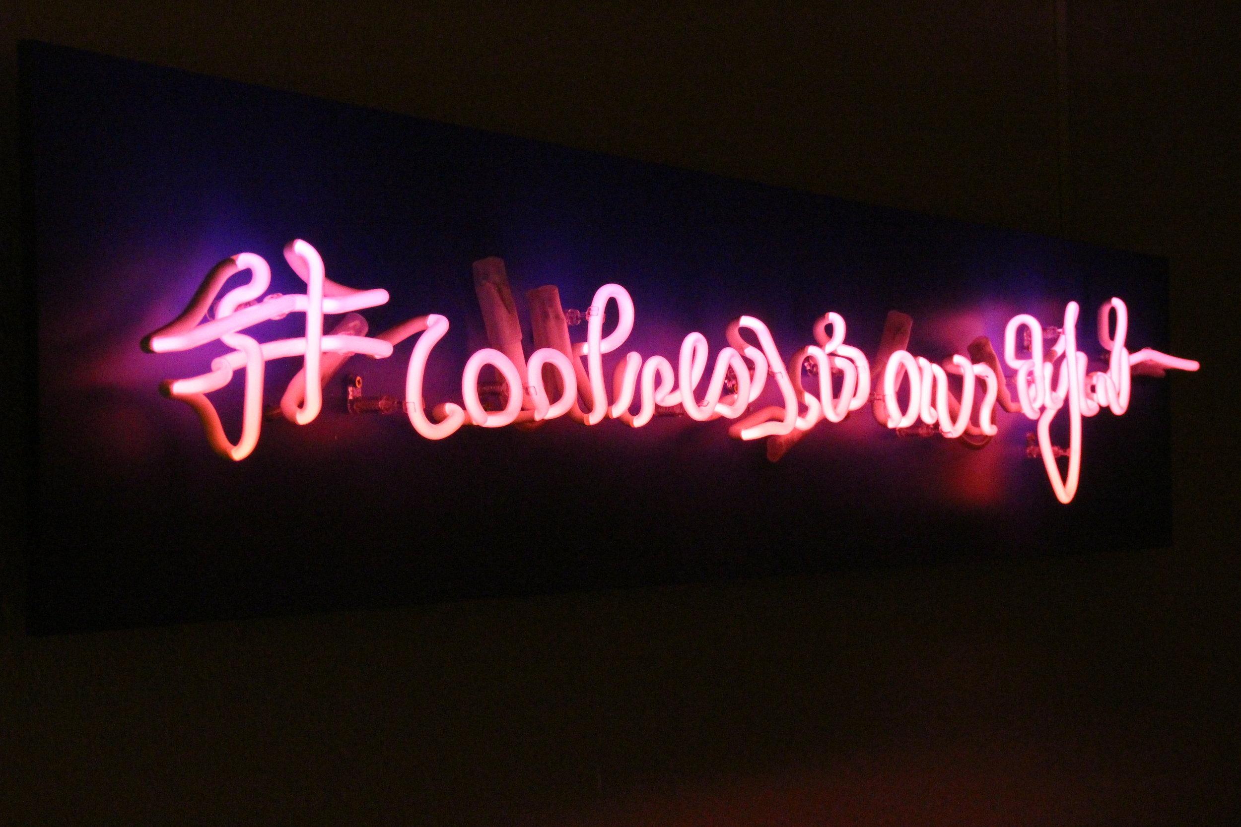 #coolnessisourdefeat ,2016,Color: Super pink Dimensions: 150 cm x 20 cm Edition: 5 + 2AP